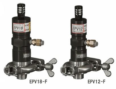 epv18-f/epv12-F,日本活塞振动器